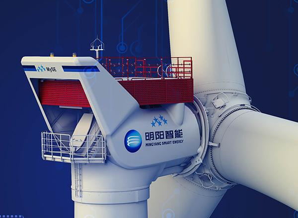 明阳智能预中标400MW海下风电项目