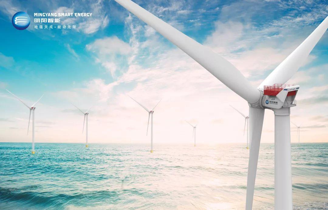抢先产物+波动供给,风电行业新情势下的制胜宝贝!