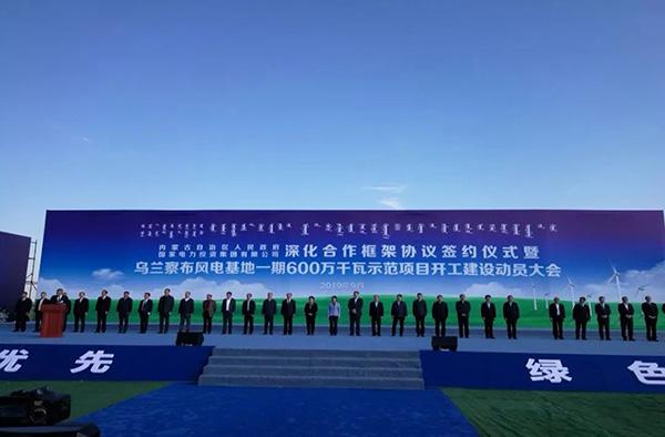 全球最大单一陆上风电场开工建设|明阳大风机开启陆上风电大型化平价新时代