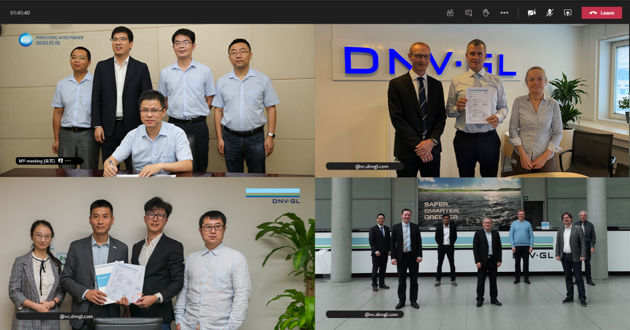 MingYang Smart Energy and DNV GL sign agreement to conduct Type Certification for MySE11-203