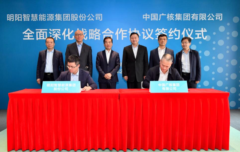 明阳智能与中国广核签署全面深化战略合作协议